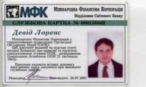 Ifc_kiev_id